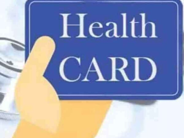 How Health Card be Helpful for Medical Treatment